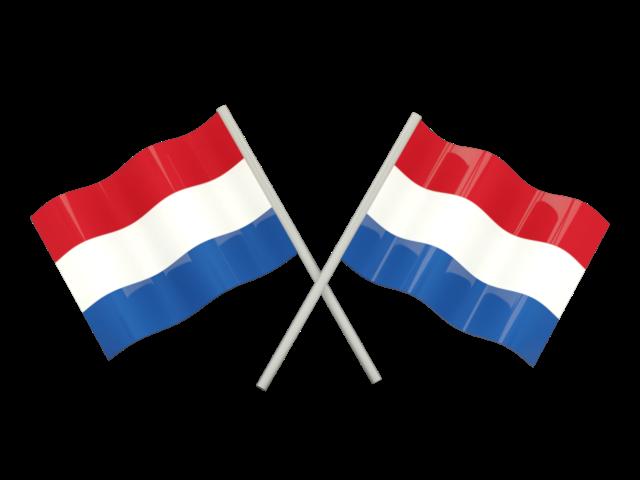Como morar na Holanda